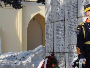 Struma Memorial