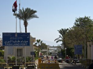 Taba border crossing.