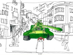 We frequented the falafel stands in Zion Square for lunch. One day I found myself confronting a captured Syrian tank.