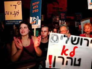 Cause for Celebration: Secular Israelis and Reform Jews proclaim ?Jerusalem is not Tehran? in a 2010 protest in Jerusalem.