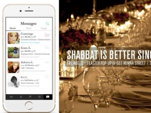 Jswipe largest and fastest growing app single jews