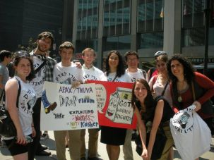 Jewish students protest Flaum Appetizing