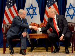 Donald Trump and Benjamin Netanyahu meeting in New York, September 18, 2017