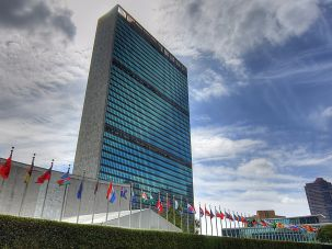 The United Nations headquarters in New York City.