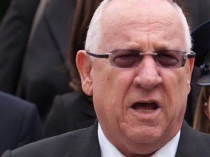 Clear Path? Reuven Rivlin is the favorite to become Israel's next president after rival Binyamin Ben-Eliezer pulled out under a cloud.