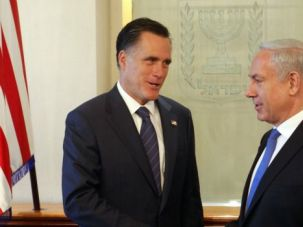 Strike Force? Mitt Romney would back an Israeli strike on Iran, an aide said.