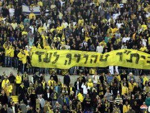 Ugly Support: Fans of Beitar Jerusalem soccer team unfurl anti-Arab banner.