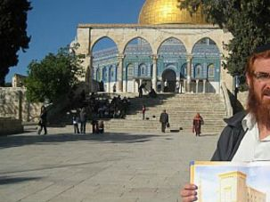 Assassination Attempt? Yehuda Glick, leader of a group that pushes for more Jewish access to the Temple Mount, was shot in an apparent terror attack in Jerusalem.