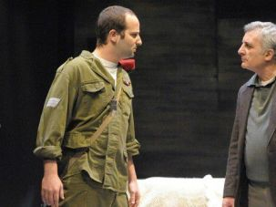 Controversial: One of Theater J's disputed productions was 2011's 'Return to Haifa,' which critics claimed took an anti-Israel approach.