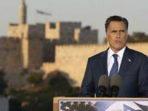 Right Chord: Mitt Romney struck all the right notes in a speech to supporters in Jerusalem.