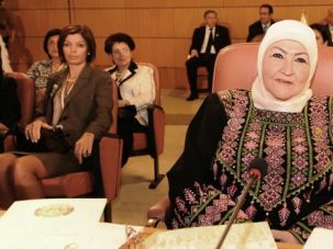 VIP Patient: Amina Abbas at the opening ceremony for the Third Arab Women's Organization Conference in 2010 in Tunis.
