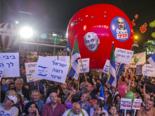United Against Bibi: Israelis take part in a rally to ask for a change in the Israeli government.