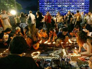 Saturday Night Activity: Thousands of Israelis protest in Tel Aviv against the Gaza operation.