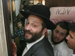 Hero No More: Shas leader Aryeh Deri got a hero's welcome when he returned home from jail on corruption charges in 2002.