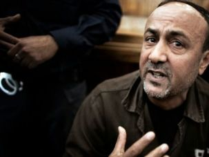 Speaking in Magistrate Court: Palestinian Fatah leader Marwan Barghouti was sentenced to life imprisonment in 2002 for organizing anti-Israeli attacks during the Second Intifada in 2000.