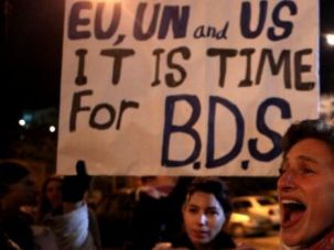 BDS supporters to be deported from Israel