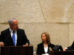 George W. Bush prepares to address the Knesset as Benjamin Netanyahu speaks.