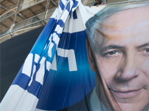 A Twisted Truth: Will Israeli voters look beyond fear and propaganda?