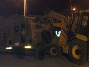 Reckless Driving: IDF Spokesperson released a picture of the bulldozer used in the attack on the A-Ram army base.
