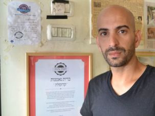 New Definition: Yonatan Vadai, owner of Carousela, is one of a small but growing number of restaurant owners using a new certification that challenges the Israeli rabbinate's monopoly on the word 'kosher.'