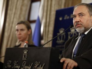 Israel Foreign Minister Avigdor Lieberman meets with European Union official in Jerusalem.
