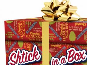 Hanukkah Cheer: Shmaltz Brewing's 12-bottle variety pack makes a great gift for the adventurous drinker.