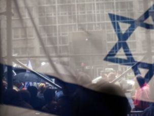 Jewish activists protest in front of the Israeli Consulate in New York City in 2011.