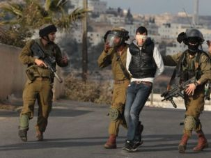 Spike in Killings: Amnesty International accuses Israel of allowing soldiers to kill Palestinians with impunity in the occupied West Bank. It warns that the killings could constitute ?war crimes.?
