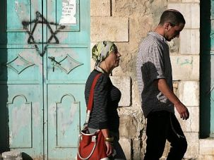 Stranger in Strange Land: Being a Jew and living in the Palestinian territories brings its own joys, fears, and frustrations.