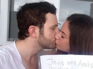 Kiss of Life: A Lebanese woman and her Orthodox boyfriend went viral on social media when they posted a photo of themselves kissing. But most mixed couples in Israel are intentionally keeping a much lower profile during wartime.