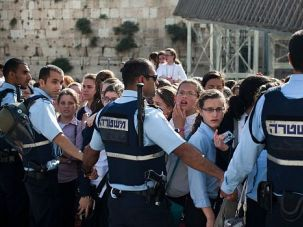 Again? : Ultra-Orthodox activists are calling for a massive protest against this month?s Women of the Wall prayer service at the Western Wall. Will violence erupt again?