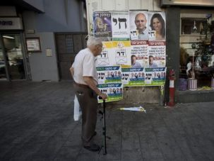 Campaign Zeal: Posters for upcoming municipal elections in Tel Aviv.