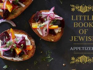 Leah Koenig's new cookbook is filled with little bites that pack a lot of big flavors.