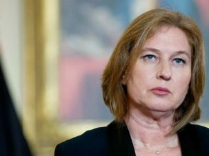 History?s Watching : Tzipi Livni says the peace talks offer a historic chance for Israel to forge alliances in the Arab world, particularly as radical Islam threatens.