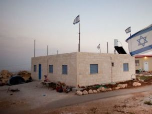 Illegal to Legal? The Levy Commission suggests that the West Bank is not occupied territory and the Jewish settlements are legal. Reaction from American Jews is threatening to fracture consensus on the peace process.
