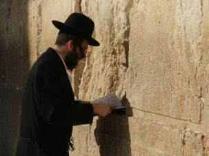 Never Too Much: Israeli national identity should never come before Jewish identity, argues Rabbi Yaakov Dov Bleich.