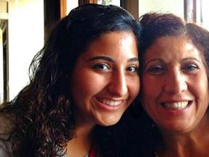 Orly Ohayon, 16, survived a Yom Kippur car crash that killed her mother,