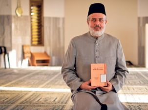 An Unusual Holy Book: The Islamic Ahmadiyya sect translated parts of the Koran into Yiddish.
