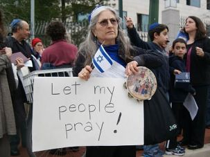 Gimme Prayer: Demonstrators outside the Israeli embassy in Washington backed women?s right to pray at the Western Wall in Jerusalem.