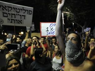 Equal Rights and Responsibility: Should the Israeli social justice movement address problems besides the economic ones that first drew crowds in the streets?