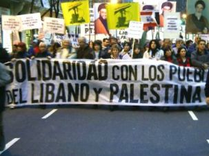 The Argentine far-left group Quebracho demonstrates against the State of Israel.