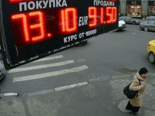 New Concern: The plunging rouble and a looming crisis has Russian Jews worried — even as anti-Semitism wanes.