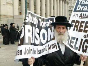 Controversial Message: Anti-Zionist rhetoric and signs were commonplace at a rally denouncing Israel?s efforts to draft the ultra-Orthodox. Will the views damage relations with mainstream Jewish groups, just as they ramp up efforts to address poverty among Hasidim?