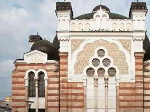 New Target: The Central Synagogue in Sofia, Bulgaria.