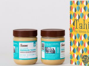 The Soom Tahini Gift Box includes top-quality tahini and a terrific little cookbook packed with ways to use it.