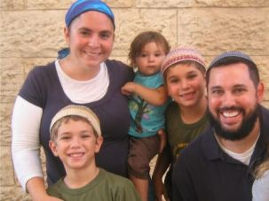 Hello Maryland: The Topolosky family (shown in Israel) moved to Maryland last month, where Uri Topolosky will head Congregation Beth Joshua in Rockville.