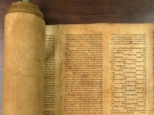 Before Maimoniides: A Torah scroll in an Italian library was thought to date to the 17th century. Turns out, it?s much older than that.
