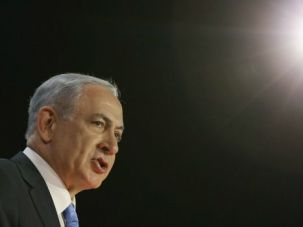 Benjamin Netanyahu speaks at AIPAC conference in Washington on Monday.