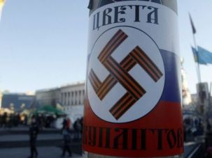Real Threat: Kiev poster compares Russian invaders to Nazis. Is anti-Semitism real threat to Jews from Ukrainians?