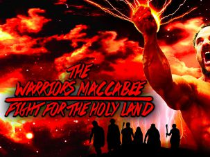 The Warriors Maccabee poster